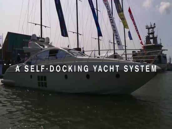 Volvo Penta unveils self-docking yacht technology