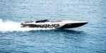 船内ランナバウトボート / デュアルコンソール / オフショア / キャビン付
