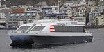 カタマラン客船