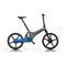 電気折畳み自転車 / ヨット用