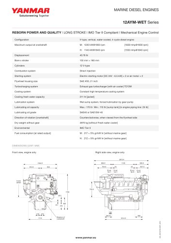 Specification datasheet - 12AYM-WET