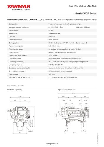 Specification datasheet - 12AYM-WGT