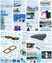 DockEdge/Howell Product Guide