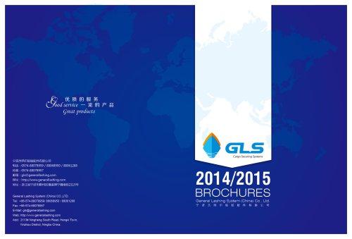 GLS Catalogue