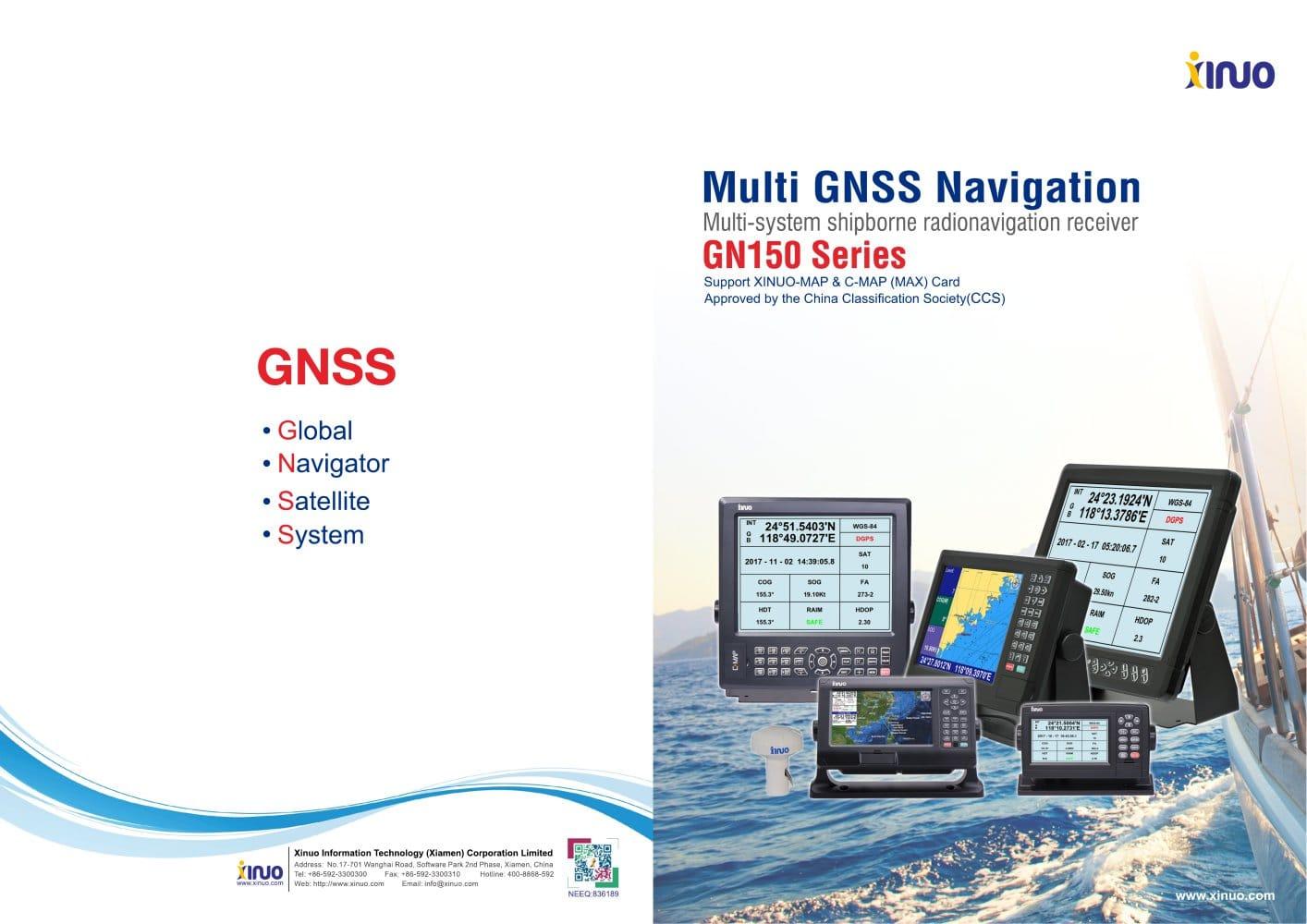 GN150 Multi GNSS Navigation - Xinuo Information Technology (Xiamen