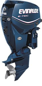 outboard-engine