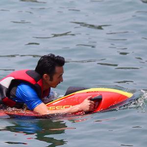motorized rescue board
