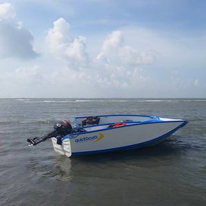 outboard small boat / foldable / open / fishing