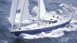 Aluminum sailing yacht - All boating and marine industry