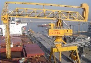 screw ship unloader