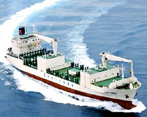 reefer cargo ship