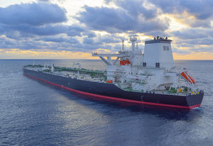 VLCC cargo ship - All boating and marine industry manufacturers