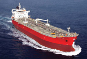 chemical tanker cargo ship