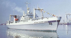 fisheries research ship
