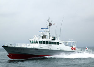 fisheries protection vessel special vessel