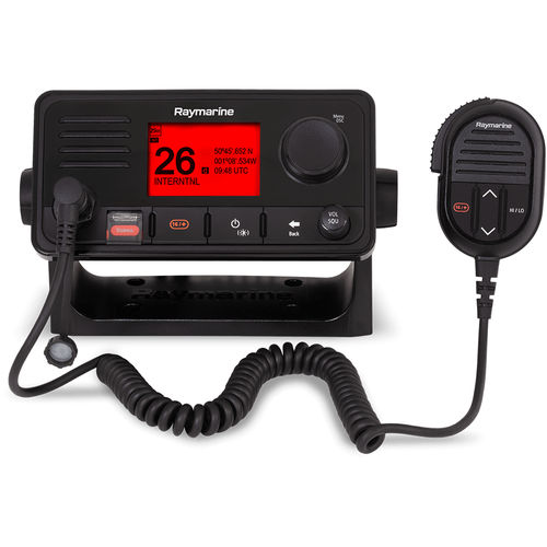 boat radio / fixed / VHF / with integrated GPS