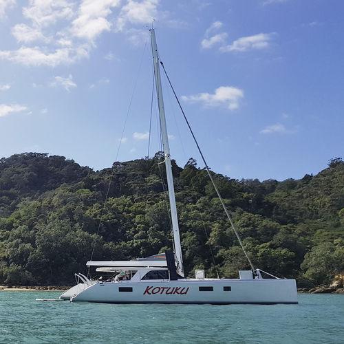 sailing yacht boom / furling / V / carbon