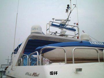 yacht pulpit