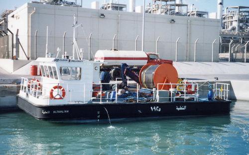 pollution control boat