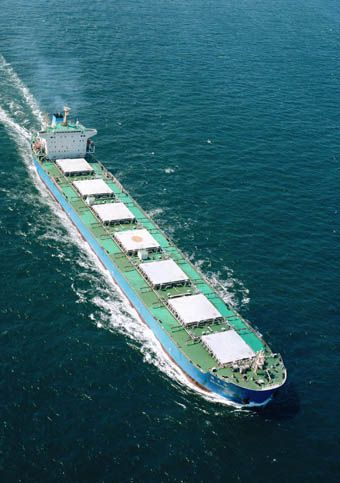 cargo ship hatch cover