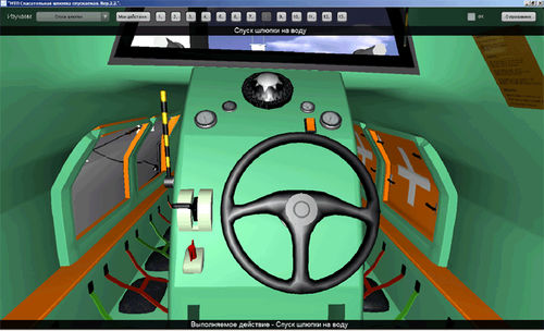 launch simulation software / lifeboat