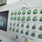 ship monitoring system