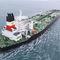 oil tanker cargo ship / VLCC / ULCC