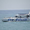 excursion boat / catamaran / inboard