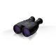waterproof binoculars / 15x50