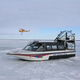 commercial airboat / search and rescue