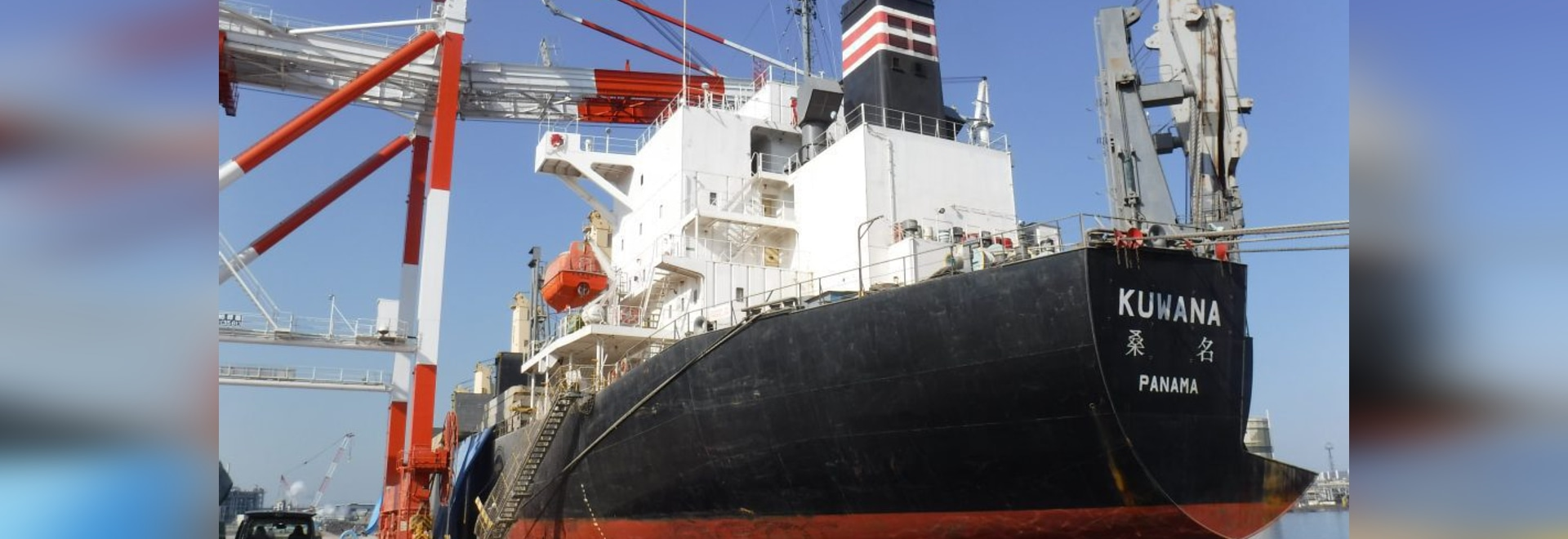 BW LPG, NBP Pick Goltens to Retrofit 37 Vessels with BWTS
