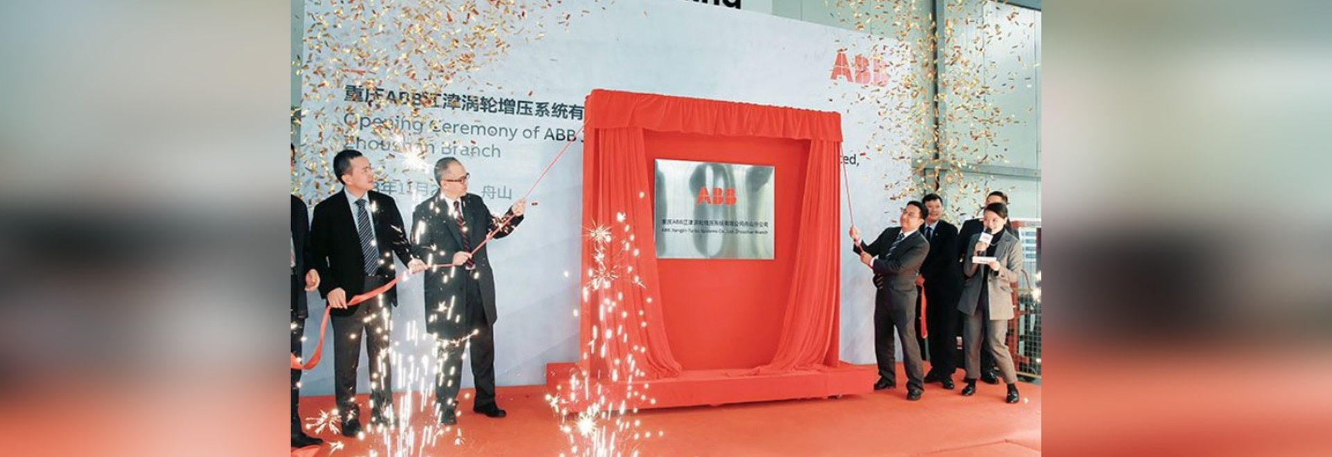 Opening of the new branch office of ABB Jiangjin Turbo Systems Co., Ltd. in Zhoushan, China