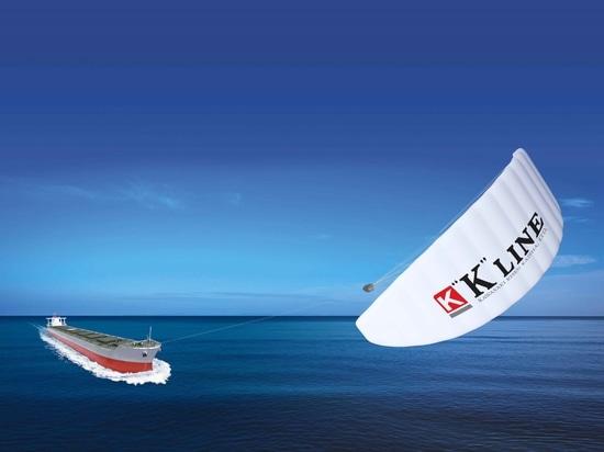 Kawasaki Kisen Kaisha signs long-term wind propulsion deal with Airbus spin-off