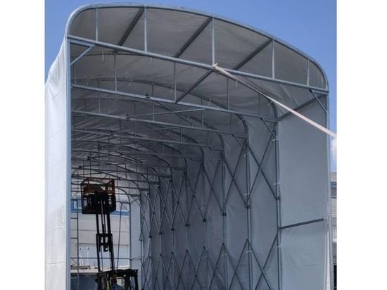Folding Hangar