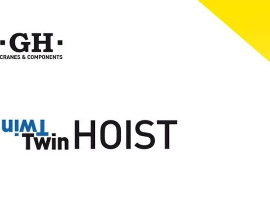 Twin hoist