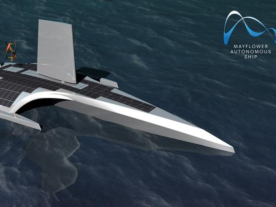 Mayflower Autonomous Ship Project (MAS)