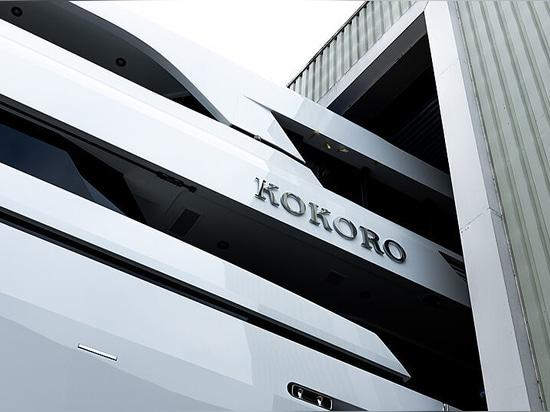 Moonen yacht Kokoro unveiled ahead of launch