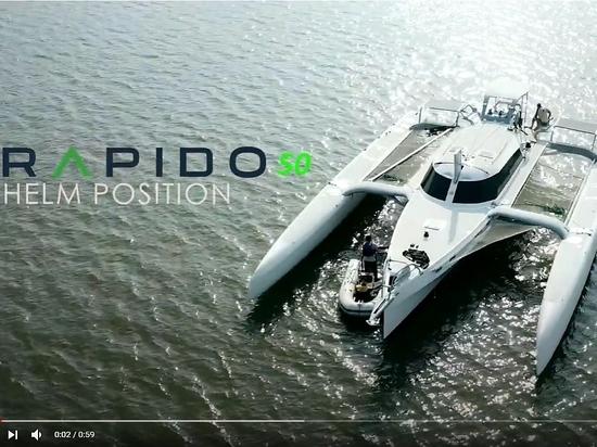 Video: Rapido 50's helm position