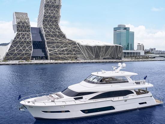 Horizon Yachts reveals first 26m E81 yacht
