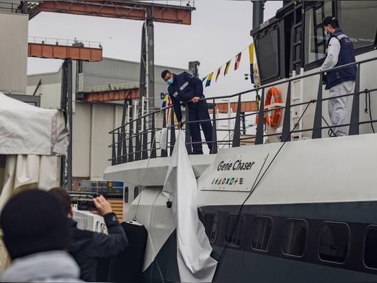 Damen Yachting YS 5009 Blue Ocean transformed into Gene Machine support vessel