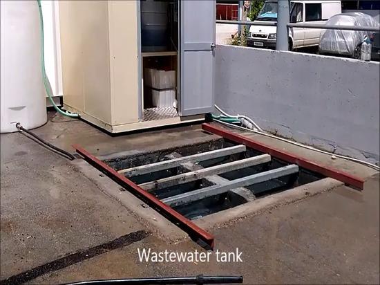 Careenage Water Treatment Plant