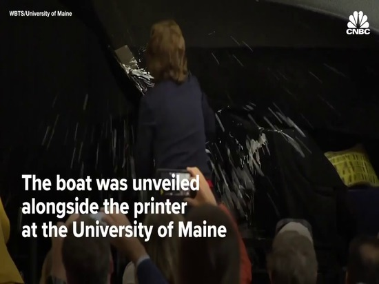 UMaine Unveils World's Largest 3D Printed Boat