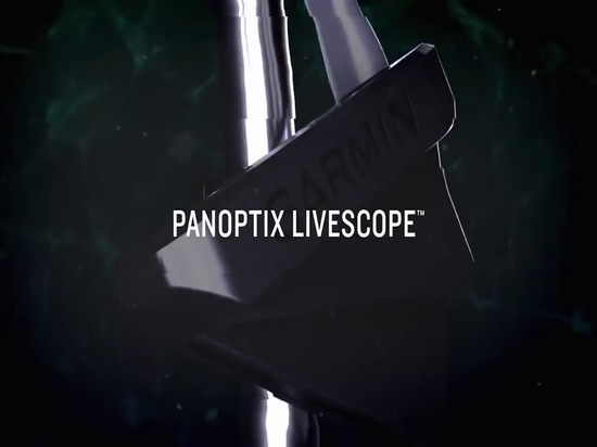 Panoptix LiveScope – The most amazing sonar technology ever.