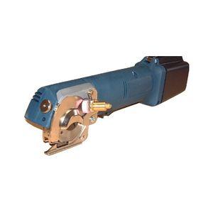 回転ナイフ切断機 / バッテリー式