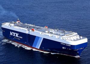 自動車運搬船貨物船
