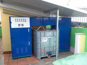 排水処理システム