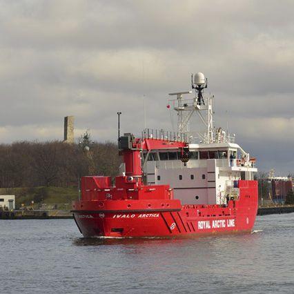 コンテナ船貨物船
