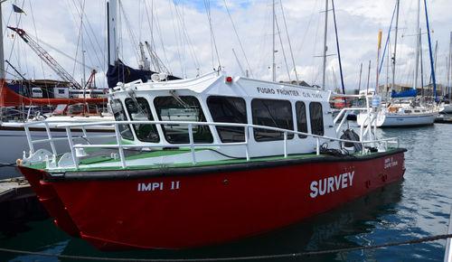 海洋観測船業務用ボート / カタマラン / 船内機 / アルミ製