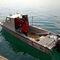 科学調査船業務用ボート