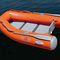 船外インフレータブルボート / 折り畳み式 / スノコ床